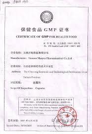 meizitang sertifikat